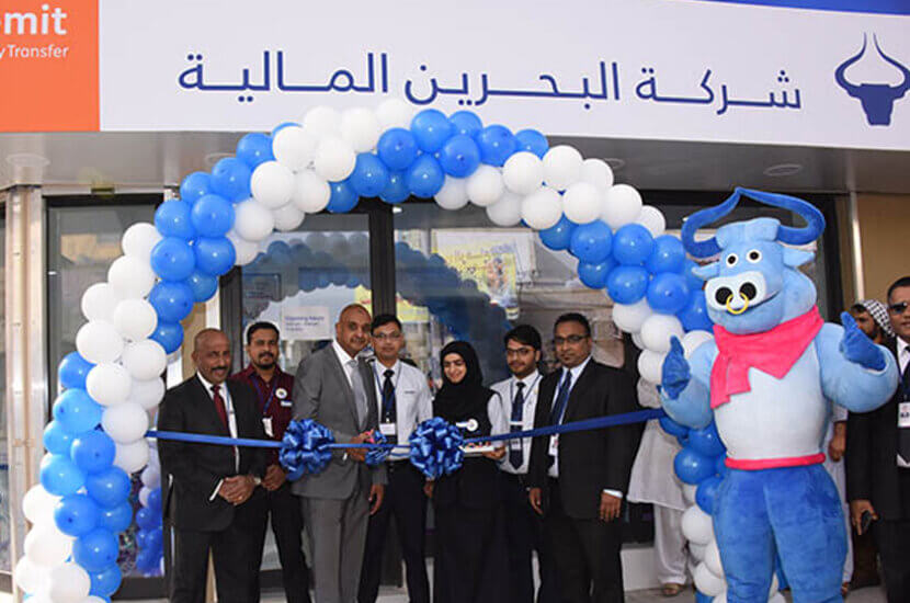 Bahrain Financing Company Opens 4th Branch in Riffa
