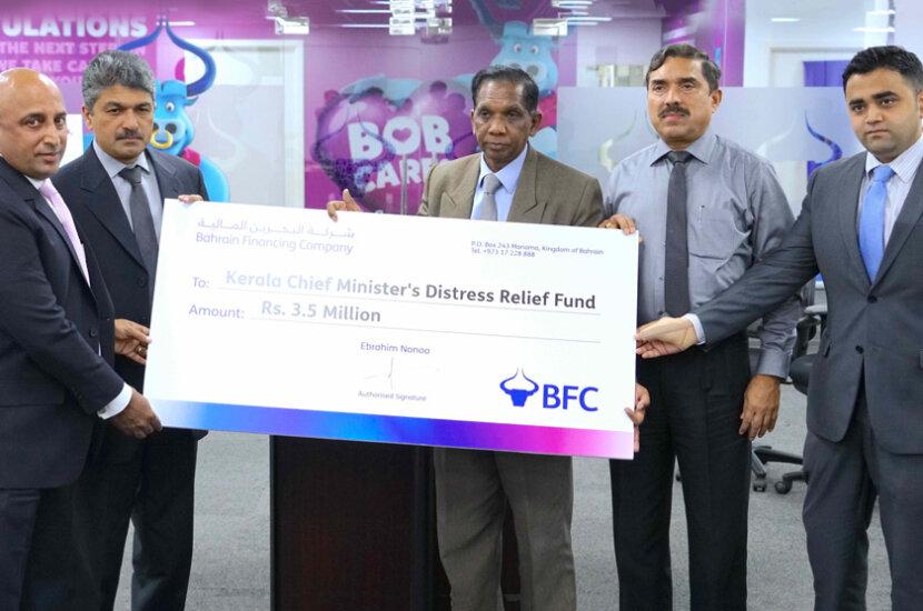 BFC Donates Rs 35 Lakhs to Kerala