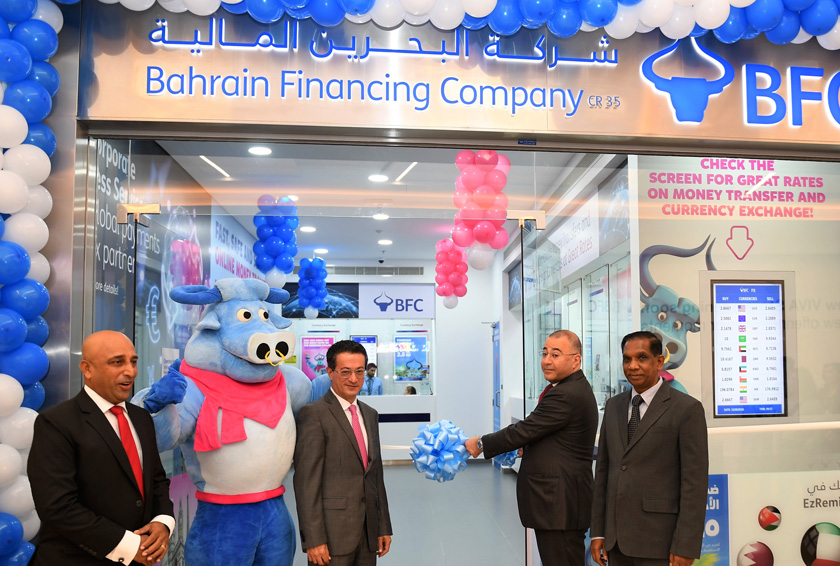 BFC Opens 50th Branch at Oasis Mall Juffair