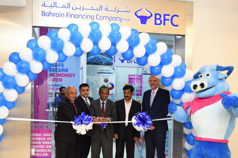 BFC opens 51st Branch at Atrium Mall