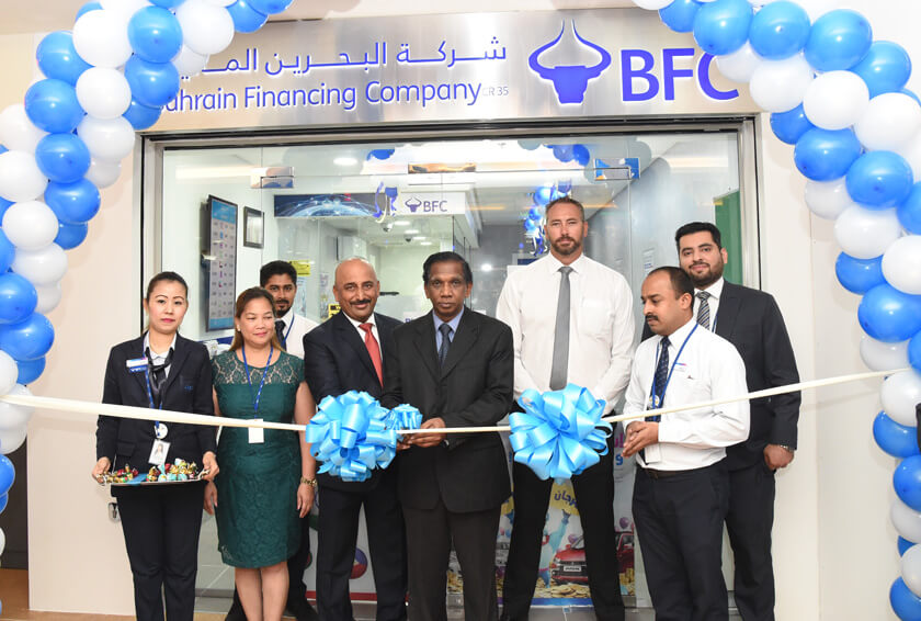 BFC open doors to 48th branch at Dana Mall