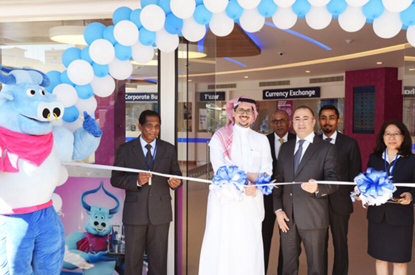 BFC relocates Manama Head Office Branch