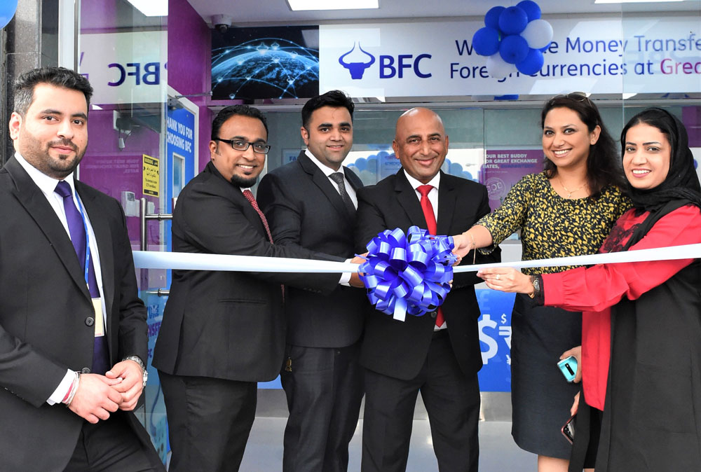 BFC opens Branch at Bahrain Investment Wharf (Hidd)