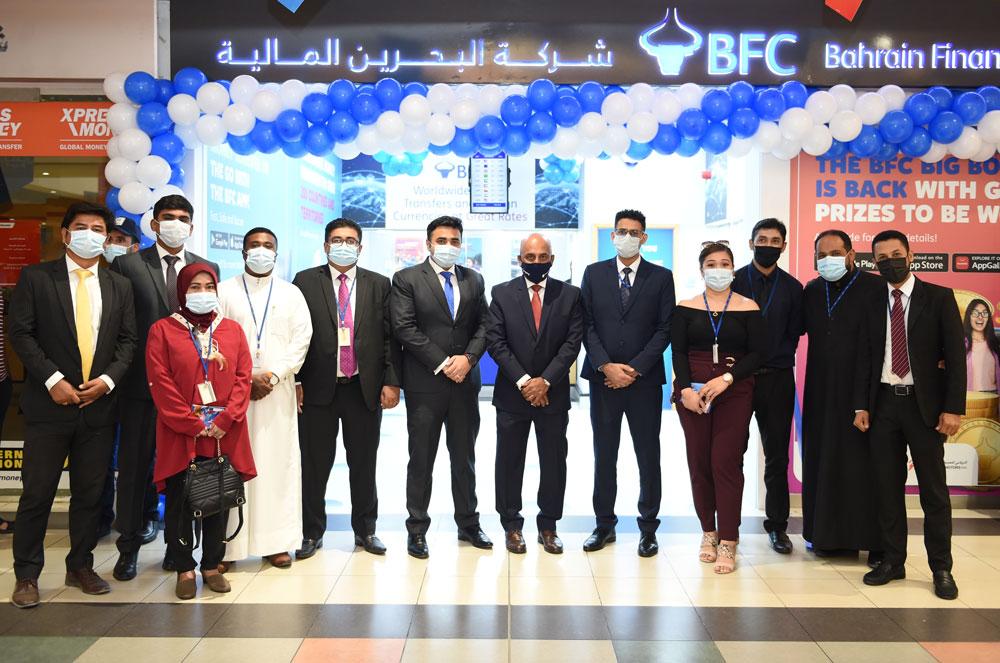 Bahrain Financing Company Opens Branch in Riffa Lulu Mall